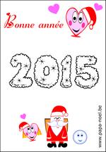 Imprimer coloriage nouvel an 2015 dessin nouvel an 2015 image nouvel an 2015
