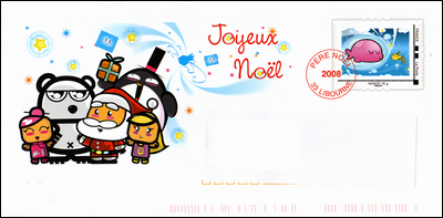 Envoyer Lettre Au Pere Noel Par La Poste.Ecrire Une Lettre Au Pere Noel En France Canada Pere Noel